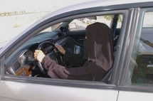 Conduire pour l'égalité des sexes en Arabie saoudite