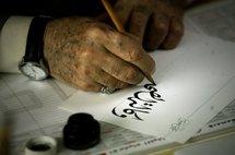 Les derniers calligraphes du Liban