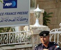 Jordanie: manifestation devant l'ambassade de France contre l'AFP