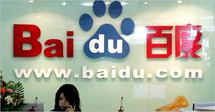 Chine: attaqué, le moteur de recherches Baidu présente ses excuses