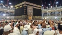 Arabie saoudite: coup d'envoi du pèlerinage annuel de La Mecque pour près de 2 millions de musulmans