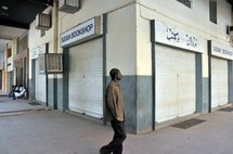 Le Sudan bookshop, une librairie qui raconte l'histoire du pays