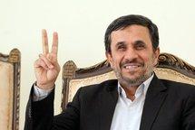 L'Iran va cesser ses ventes de pétrole à des pays européens