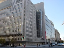La Banque mondiale donne 50 millions de dollars à l'Autorité palestinienne