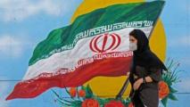 Coronavirus: l'Iran exhorte le FMI à l'aider pour la première fois en près de 60 ans