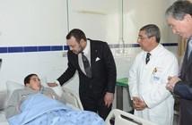 L'Assurance maladie obligatoire : garde-fou de la sécurité sociale au Maroc