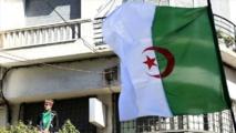 France/Algérie: l'avion transportant les crânes des résistants algériens arrive à Alger