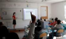 L'allocation de rentrée scolaire majorée de 100 euros cette année