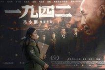 """Cinéma: """"1942"""", une superproduction sur le thème tabou de la famine en Chine"""