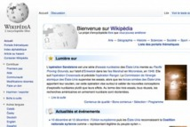 Wikipedia vise un milliard d'utilisateurs d'ici 2015