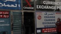 Création de la fédération Abcm des bureaux de changes au Maroc