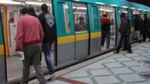 Attentat dans le métro du Caire, 16 blessés légers