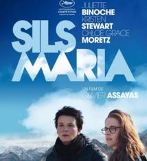"""Le film """"Sils Maria"""" d'Olivier Assayas sacré par le prix Louis-Delluc"""