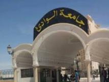 Université d'El-Oued : 5 nouvelles spécialités en Master seront ouvertes cette année