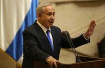 Esplanade des Mosquées: Netanyahu recadre son camp après des propos incendiaires