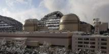 Japon: démantèlement d'un sixième réacteur, vieux de 39 ans