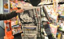 France: Pas de journaux dans les kiosques ce jeudi