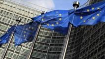 Don de six millions d'euro de l'UE pour contribuer à la stabilité de la Libye