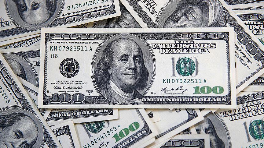 Prêt de 12 milliards de dollars du FMI à l'Egypte