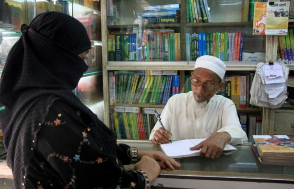 Bangladesh: les romans d'amour islamiques font vibrer les coeurs