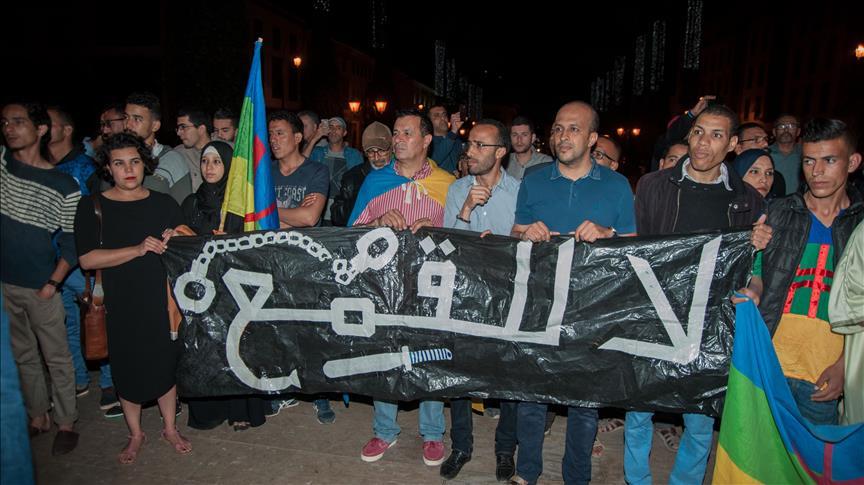 """Manifestations au Rif marocain: Trois partis politiques contre l'approche """"purement sécuritaire"""""""