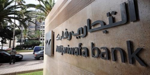 "Attijariwafa bank décroche le titre de ""Top Performer RSE 2017"""