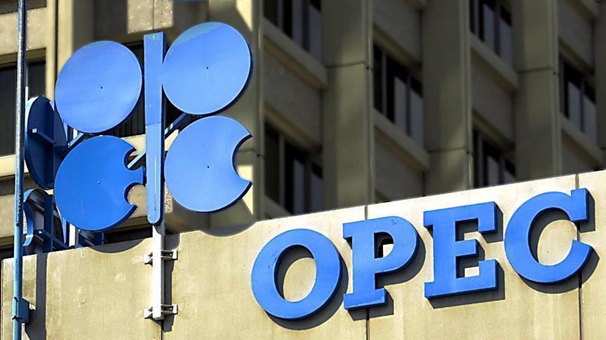 OPEP: 94% est le taux de respect de l'accord de réduction du pétrole en juillet