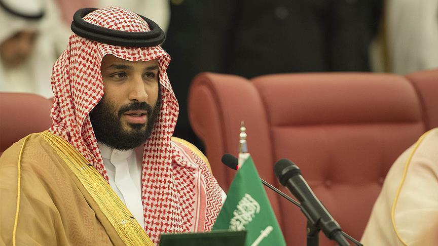"""Bin Salman: La guerre au Yémen se poursuivra et le problème du Qatar est """"infime"""""""