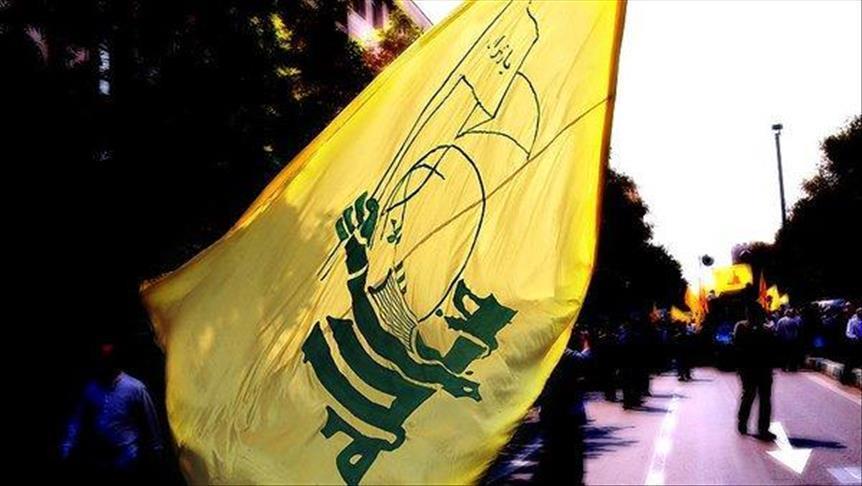 La Chambre des représentants des États-Unis approuve de nouvelles sanctions contre Hezbollah