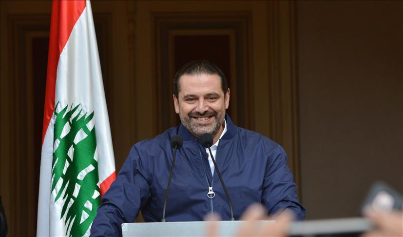 Hezbollah: Possibilité d'un retour à la normale à la suite des déclarations positives de Hariri
