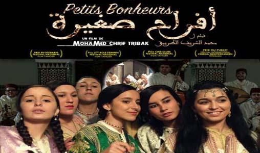 """Agadir: Projection-débat samedi de """"Petits bonheurs"""" en présence du réalisateur Chrif Tribak"""