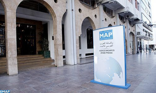 L'ancien journaliste de la MAP Mekki Zerhouni n'est plus