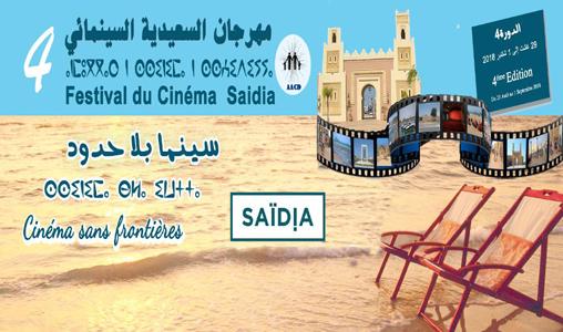 La ville de Saïdia vibre au rythme de son festival «Cinéma sans frontières»