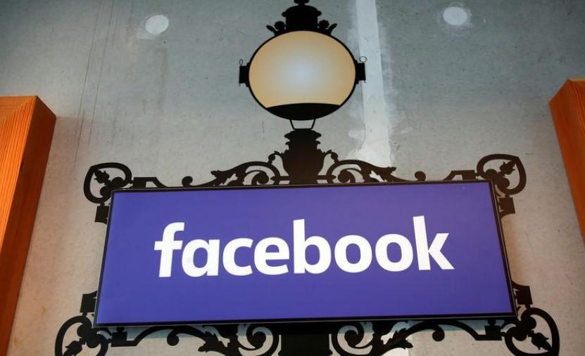 Une faille de sécurité a affecté 50 millions de comptes Facebook
