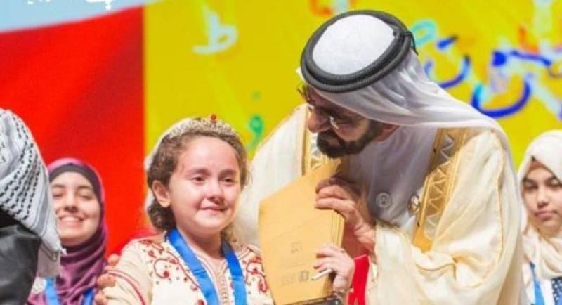 A Dubaï, une fillette marocaine gagne 120.000 euros dans un concours de lecture