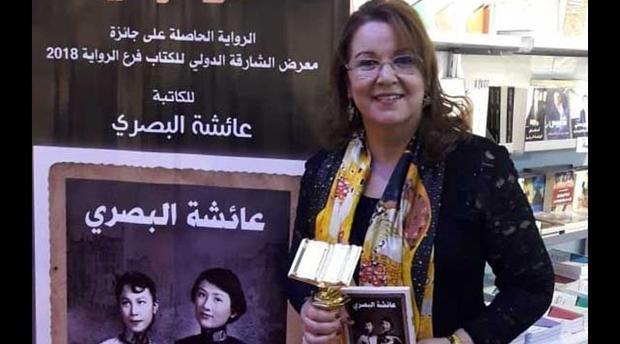 """Le Prix du meilleur roman arabe, une """"distinction de valeur dans ma carrière"""" (Aïcha El Basri)"""