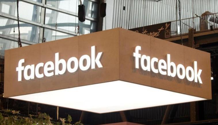 Facebook développe ses propres puces d'IA