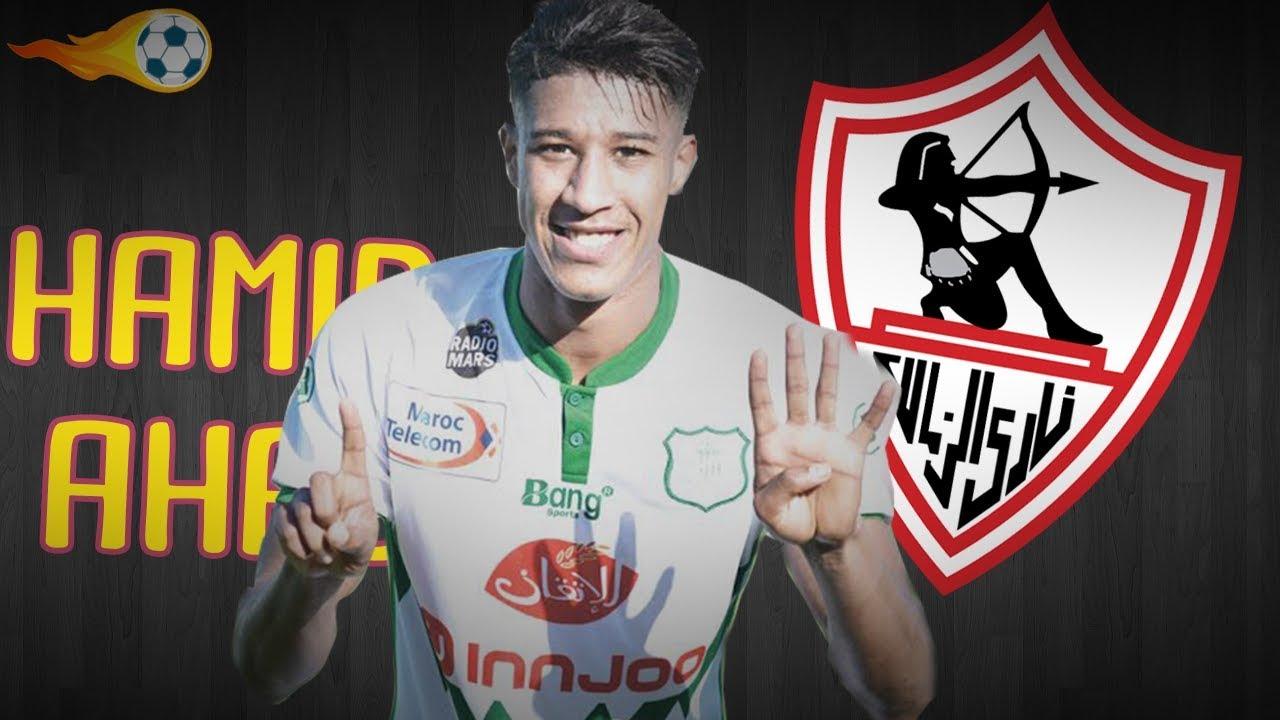 Coupe de la CAF : Hamid Ahddad, fer de lance de l'attaque de Zamalek contre Gor Mahia