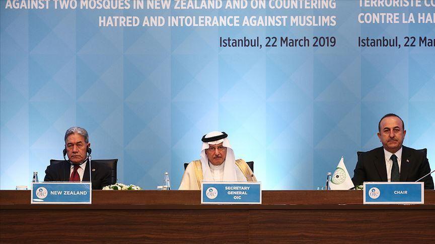 L'OCI appelle à la mise en place d'une législation internationale incriminant l'Islamophobie
