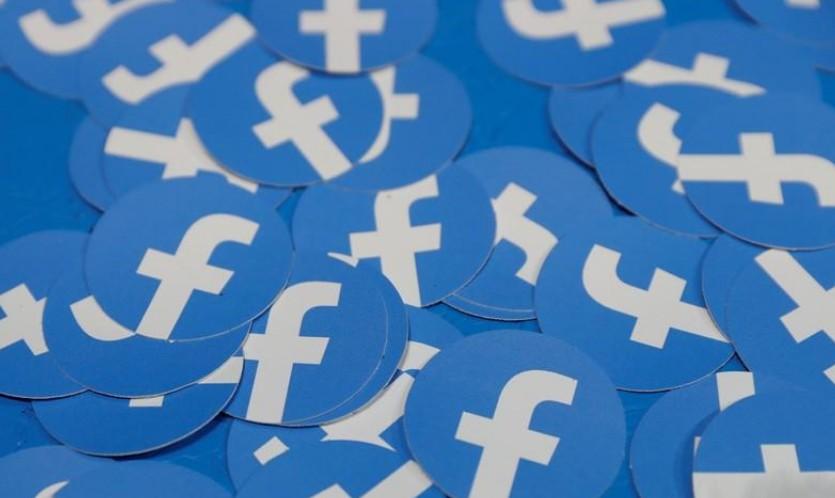 Facebook va apposer sa marque à Instagram