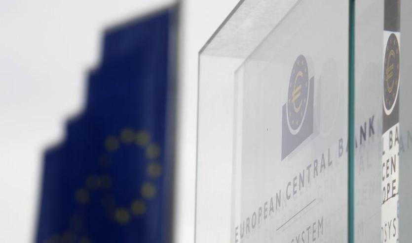 La BCE ferme l'un de ses sites après une cyberattaque