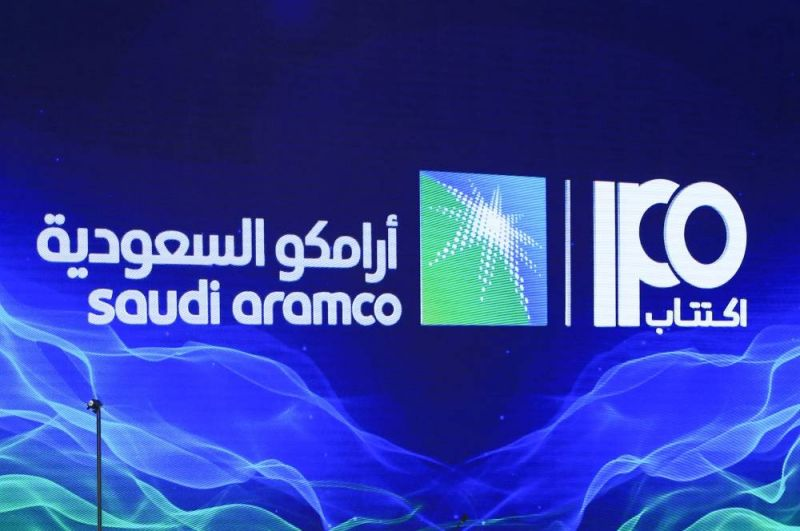 Entrée en bourse d'Aramco: forces et faiblesses d'un géant du pétrole