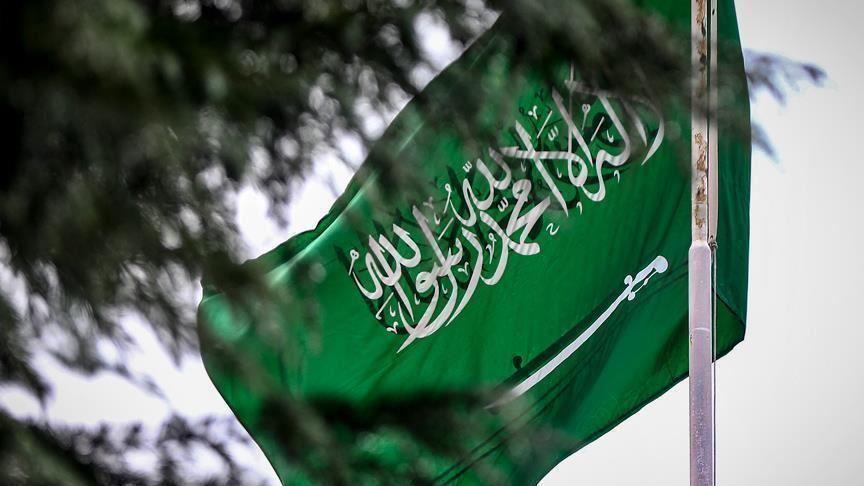 Arabie Saoudite : Les écoles fermées à cause du Coronavirus