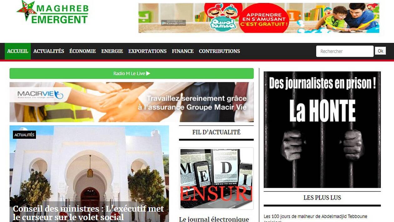 Algérie: les autorités censurent un troisième média en ligne