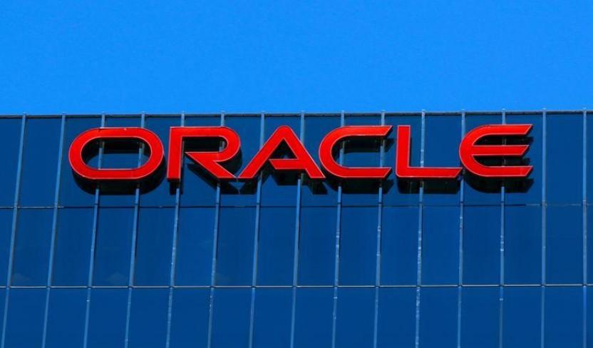 Trump voit Oracle capable de racheter les opérations US de TikTok