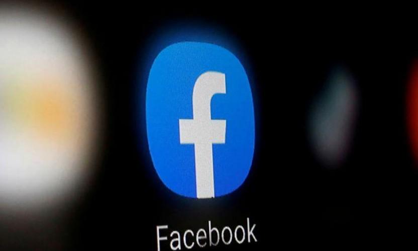 Australie: Facebook menace d'interdire le partage d'articles de presse
