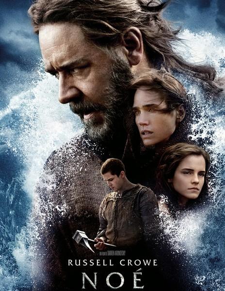"""Le film """"Noé"""" interdit en Chine, après les pays musulmans"""