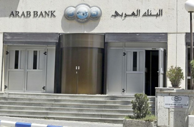 Etats-Unis: accord conclu avec l'Arab Bank accusé de financer le terrorisme