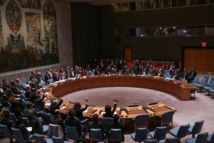 Le Conseil de sécurité de l'ONU exhorte l'Iran à protéger les missions saoudiennes