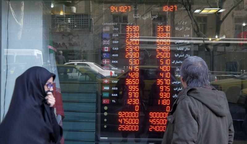 La Banque centrale d'Iran et plusieurs autres banques raccordées au système international SWIFT